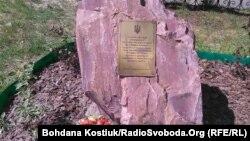 Київ. Меморіальний камінь на місці, де пропонують створити арт-сквер імені Василя Сліпака