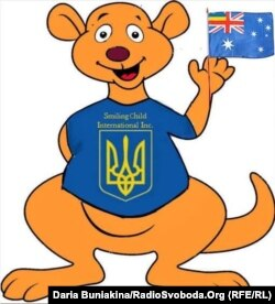 Логотип організації «Smiling Сhild International Incorporated»