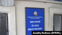 Bakı şəhəri 21 saylı Dövlət Notariat Kontoru