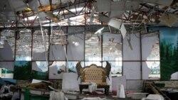 Bombaški napad na svadbi u Kabulu