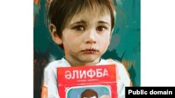 Татарская азбука — Әлифба — и ребенок с зашитым ртом стали символом активистов, выступающих за равноправие татарского и русского языков в Татарстане