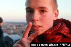 Данило Дідік (27 квітня 1999 року - 23 лютого 2015 року) П'ятнадцятирічний учасник акції до річниці перемоги Революції гідності, який загинув внаслідок теракту