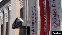 Здание одного из коммерческих банков Казахстана. Иллюстративное фото.