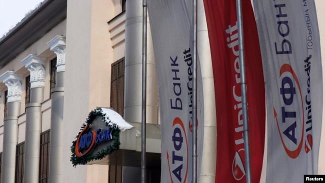В 2007 году Утемуратов продал АТФ Банк итальянской компании UniCredit за 2,1 миллиарда долларов.