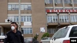 Qendra Emergjente në Prishtinë