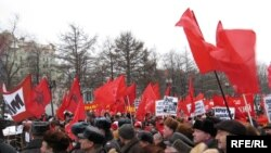 Митинг КПРФ, 2008 год