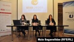 Сегодня НПО «Хартия журналистской этики Грузии» опубликовала итоги собственного проекта «Медиачекер», стартовавшего год назад, в рамках которого была исследована деятельность ряда грузинских СМИ