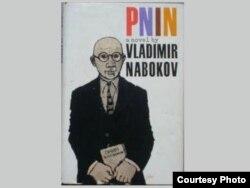 """Nabokov, """"Pnin"""", ilk nəşri, 1957, ABŞ"""