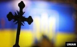 Хрест на тлі прапора України біля собору Святої Софії в Києві, де проходив Об'єднавчий собор, на якому створили Православну церкву України. Київ, 15 грудня 2018 року