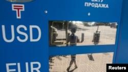 Вывеска у пункта обмена валют в Алматы. 20 августа 2015 года.