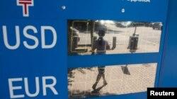 Ақша айырбастайтын орындағы шетел валюталарының теңгеге шаққандағы бағамы көрсетілетін тақтайша. Алматы, 20 тамыз 2015 жыл.
