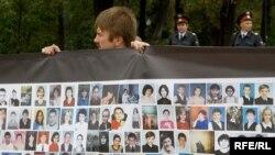 Moskvada terror qurbanlarının xatirəsinə mitinq keçirilib, 1 sentyabr 2007