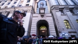 Пикет у Верховного суда России, иллюстративное фото