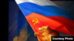Проект нового флага России (Копирайт Виталия Комара)