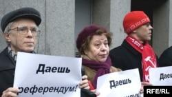 Пикет возле Мосгордумы с требованием провести референдум по уплотнительной застройке