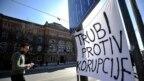 Jedan u nizu protesta u glavnom gradu BiH