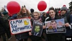 Антикорупційний мітинг в російському Санкт-Петербурзі, 26 березня 2017 року