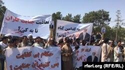 تظاهرات باشندهگان شیندند