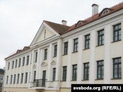 Палац, дзе была камэндатура Першага гарадзенскага беларускага палка пяхоты