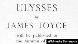 "James Joyce. ""Ulysses"""