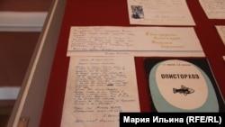 Письмо Шаламова Пантюхову