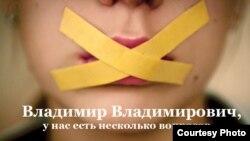 """Ответ на эротический """"календарь для Путина"""" был подготовлен за ночь"""