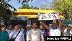 Акция против совместных с Китаем проектов в Шымкенте. 5 сентября 2019 года.