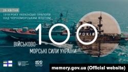 Інфографіка Українського інституту національної пам'яті