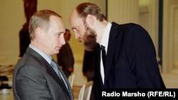 Путин бо Пугачёв, акс аз бойгонӣ