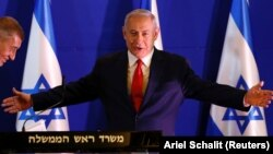 Біньямін Нетаньягу претендує на четвертий поспіль термін у кріслі прем'єр-міністра Ізраїлю