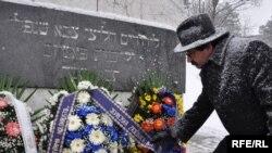 Sa prošlogodišnjeg Dana sjećanja na žrtve Holokausta, foto: Midhat Poturović