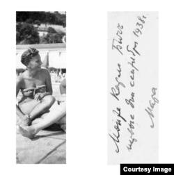 "Маргарита Степун, на обороте рукой Ивана Бунина: ""Монте Карло Бич. Первые дни сентября 1938 г. Марга"""