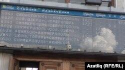 Кырымдагы поездларның килү-китү җәдвәле