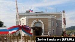 Согласно заявлению посольства России в Южной Осетии, по данным на 14:00 в Цхинвале проголосовало 1252 человека