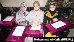 تطريم طالبات متفوقات من محافظة نينوى