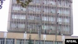 Здание Центра стратегических исследований при президенте Таджикистана