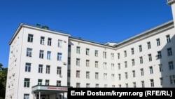 Simferopolda hospital