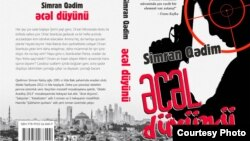 Book by Simran Gadim