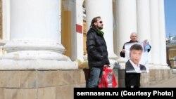 Пикет в Костроме, 12 апреля 2015 г. Оригинал фотографии на сайте semnasem.ru