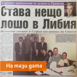 24 Hours Newspaper, 19.04.2001