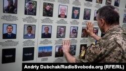 Ukraine -- Memorial Day of the victims of freedom of Ukraine near Mikhaylivska church in Kyiv, 29Aug2018
