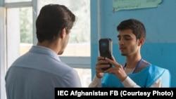 په ۱۳۹۸ کال کې د افغانستان ولسمشریزې ټاکنې