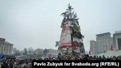 Киевтегі үкіметке наразылық шерулері. Украина, 9 ақпан 2014 жыл.