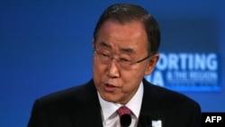 BMG-niň Baş sekretary Ban Ki-Moon