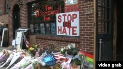 Imagine a Barului Stonewall la New York