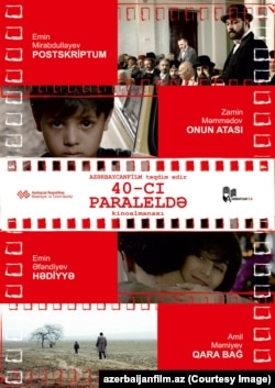"Poster of the young azeri film directors short films. ""40-cı paralel"""