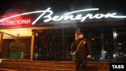 У ресторана в Подмосковье, в котором был застрелен лидер украинского движения «Оплот» Евгений Жилин. Московская область, 19 сентября 2016 года.