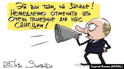 США розширили санкції проти Росії - Цензор.НЕТ 4947