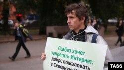 Участник пикета против возможного отключения Интернета в России. Москва, 1 октября 2014 года.