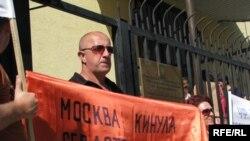 «Москва кинула севастопольців», – стверджують пікетувальники